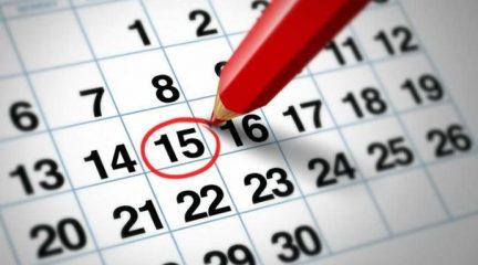 Los festivos del 1 de noviembre y el 6 de diciembre se trasladarán al lunes el próximo año en la Comunidad de Madrid