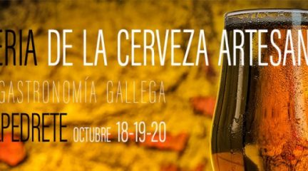 Alpedrete celebra la I Feria de la Cerveza Artesana y Gastronomía Gallega del 18 al 20 de octubre