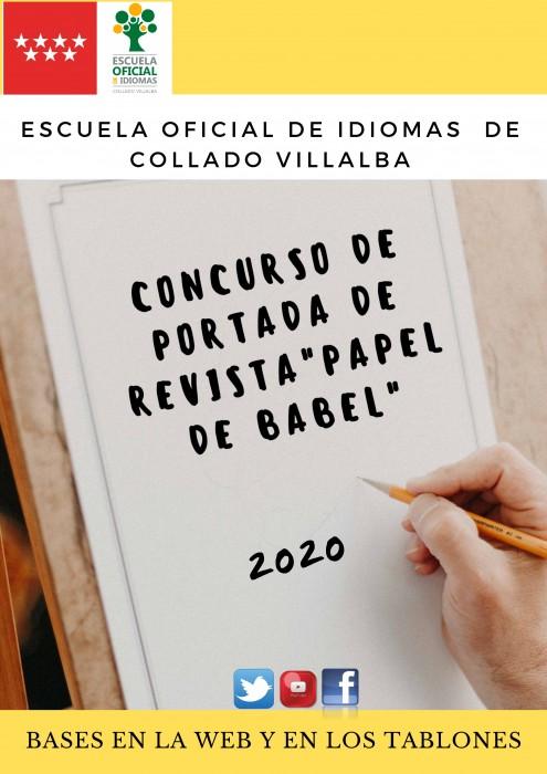 cartel concurso portada EOI Collado Villalba