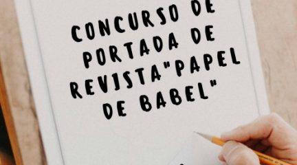 La EOI de Collado Villalba convoca el concurso anual para el diseño de la portada de su revista