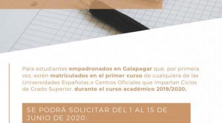 El Ayuntamiento de Galapagar convoca la sexta edición de sus becas universitarias