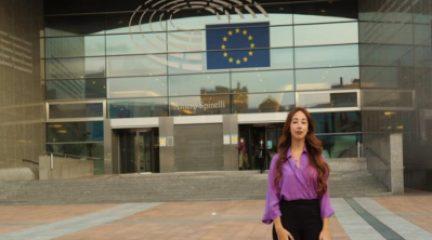 La Asociación de Empresarios de Hoyo de Manzanares crea un nuevo Departamento de Relaciones Internacionales en Bruselas