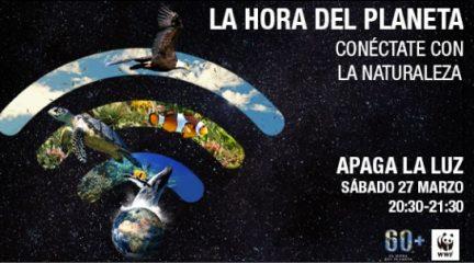 El Ayuntamiento de Hoyo de Manzanares se adhiere a la Hora del Planeta el próximo sábado