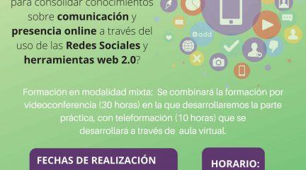La Maliciosa abre las inscripciones para el segundo taller de marketing online y venta digital